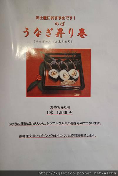 2014041418-10062.JPG