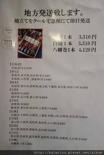 2014041418-10063.JPG
