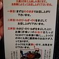 2014041418-10069.JPG