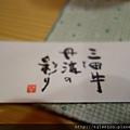 神戶 (67).JPG