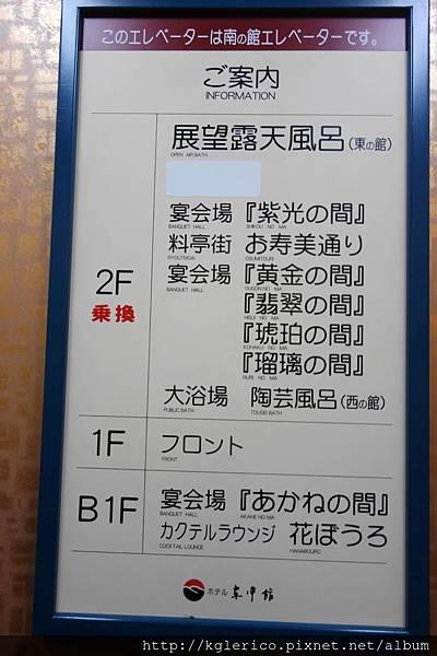 九州day2 (197).JPG
