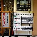 九州day2 (199).JPG