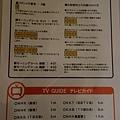 九州day3 (189).JPG