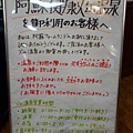 九州day3 (197).JPG