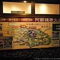 九州day3 (207).JPG