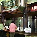 九州day3 (224).JPG
