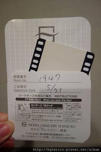 新宿1.JPG