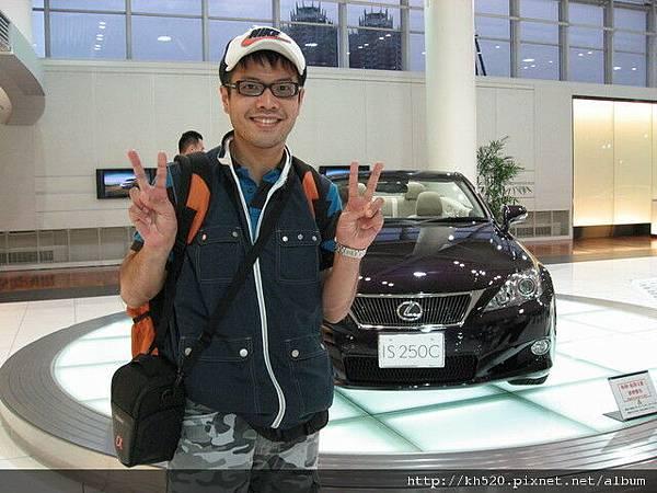 到了Toyota的展示館