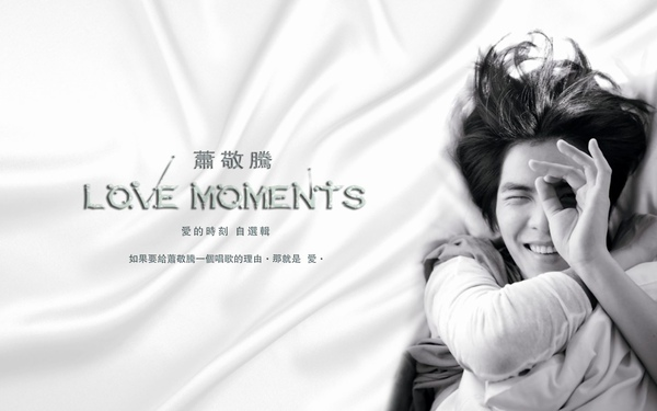 Love Moments 爱的自选辑