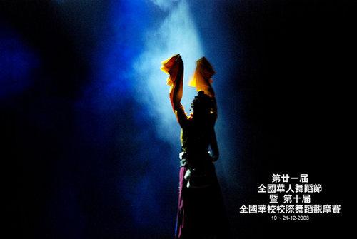西藏舞蹈-香巴拉(偶们得到全国比赛的冠军哦^^)