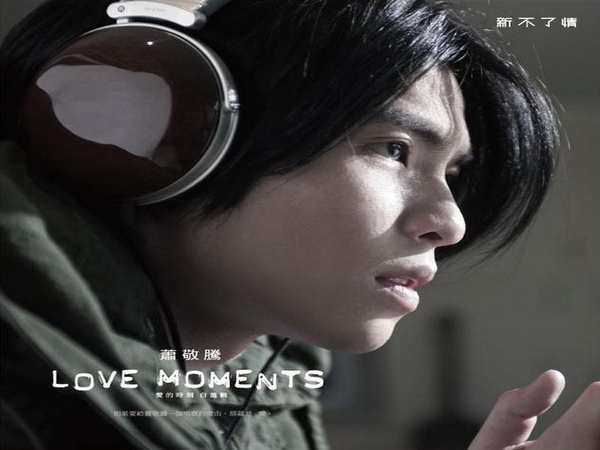 LoveMoments3.jpg