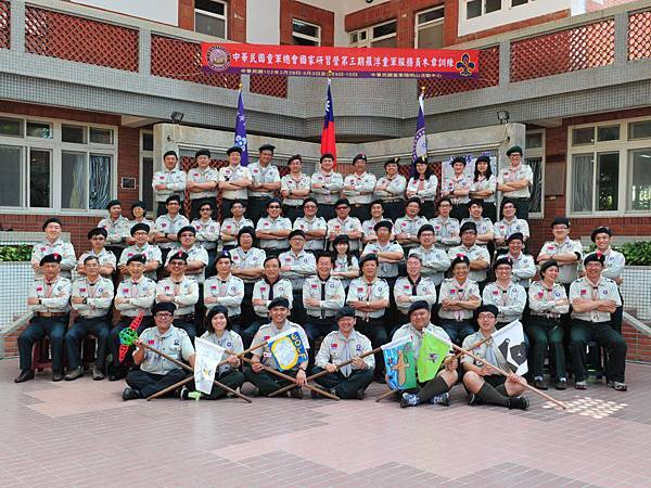 總會第三期羅浮童軍服務員木章訓練大合照