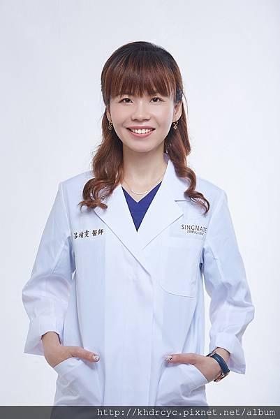 欣美牙醫形象3321.jpg