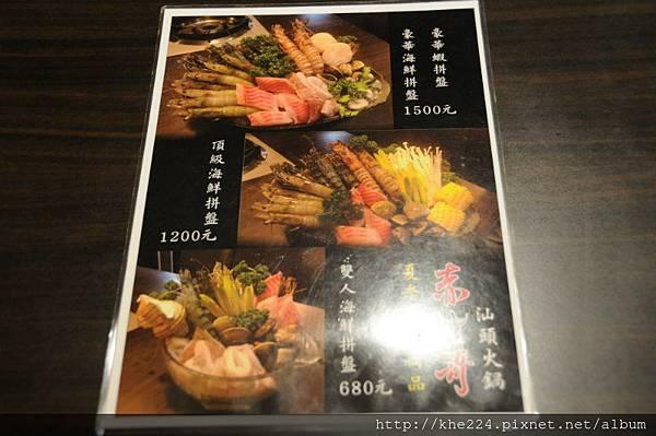赤哥菜單2.jpg