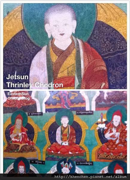 Jetsun Thrinley Chodron