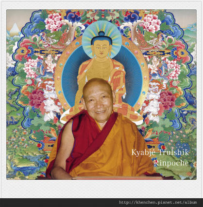 Trulshik_Rinpoche-20160912-220039572_mh1473688961020.jpg