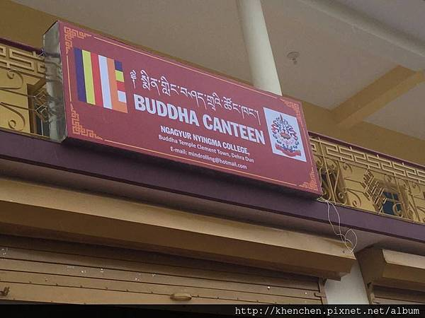 canteen opening 6.jpg