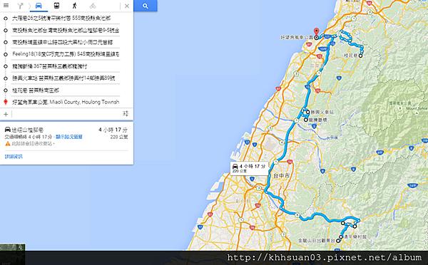 20150620苗栗day2.png