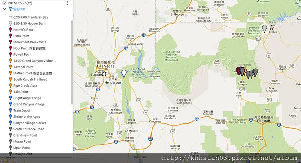 20151226grand canyon