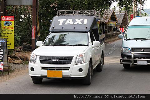 taxi-koh-chang