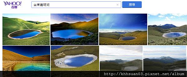 台中嘉明湖