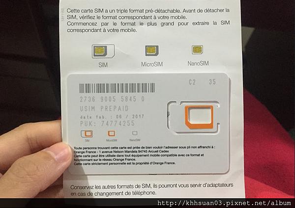 電話卡-7.png