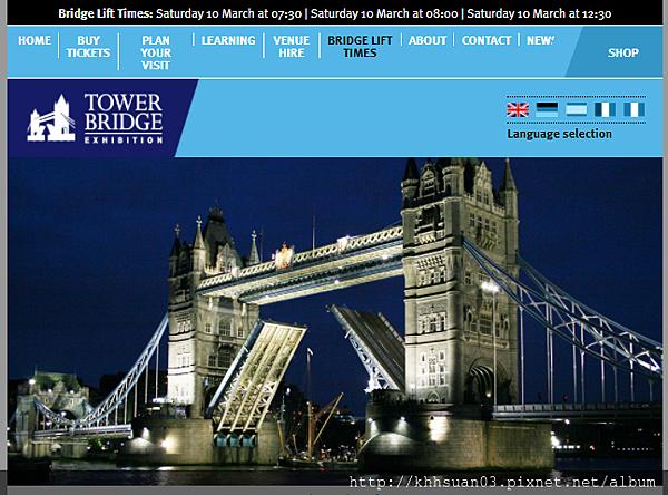 倫敦塔橋3
