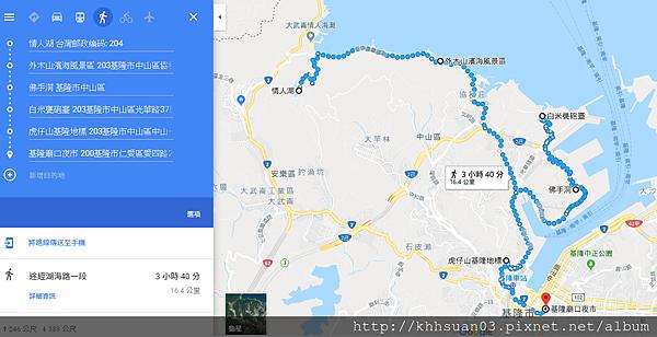 基隆map2