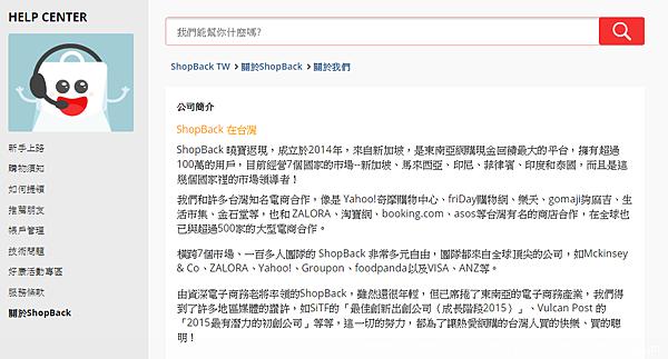 shopback-9
