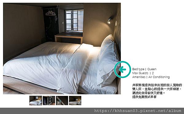 Taipei Discover Hostel-03
