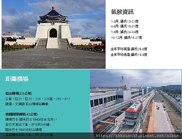 Taipei Discover Hostel-10