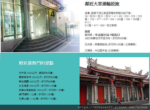 Taipei Discover Hostel-09