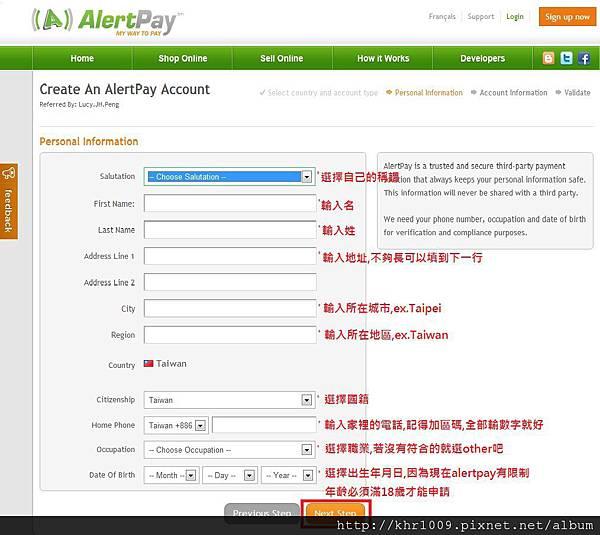 2.alertpay填寫個人資料.jpg