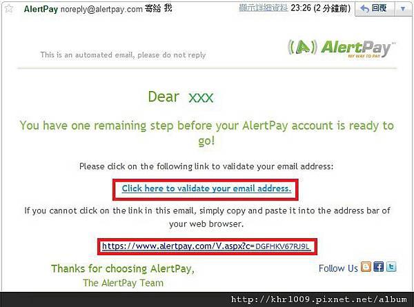 6.alertpay驗證信內容.jpg