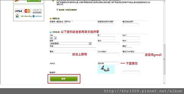 3.lucror註冊資訊
