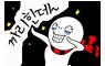 sticker_037