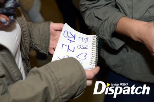 20121012141658g9n2seo_T5_34526