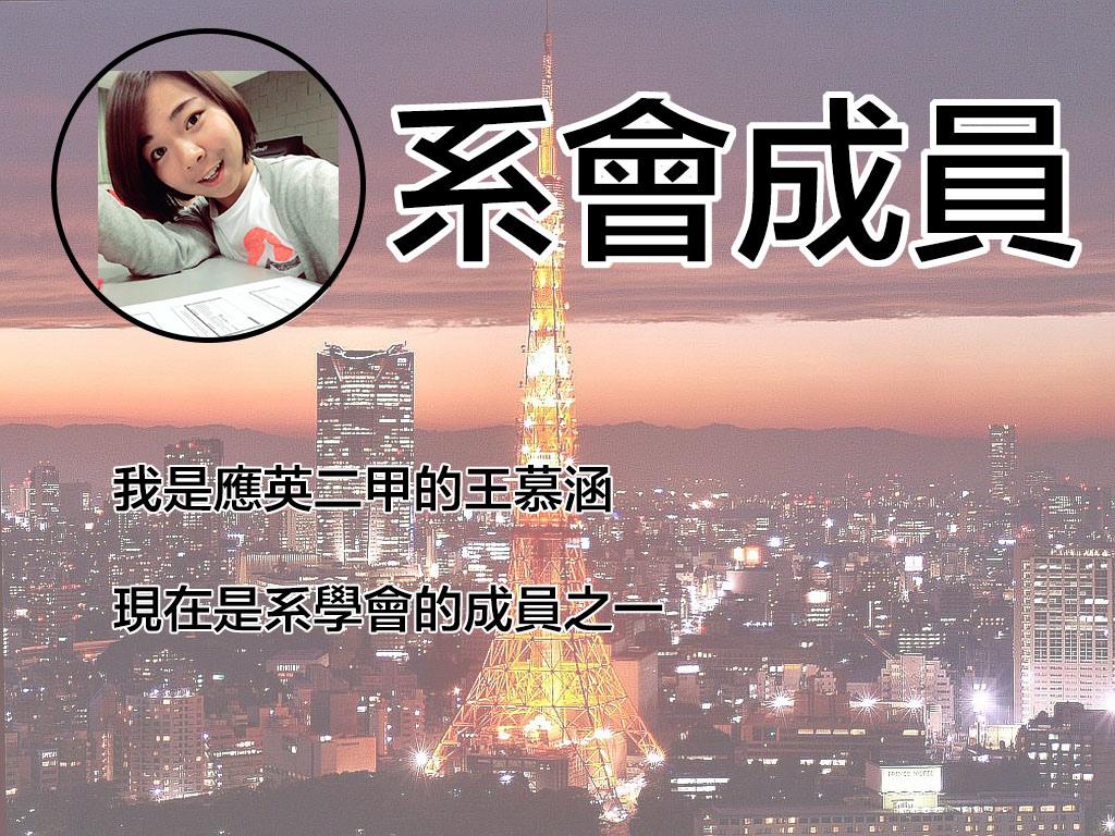 王慕涵.jpg