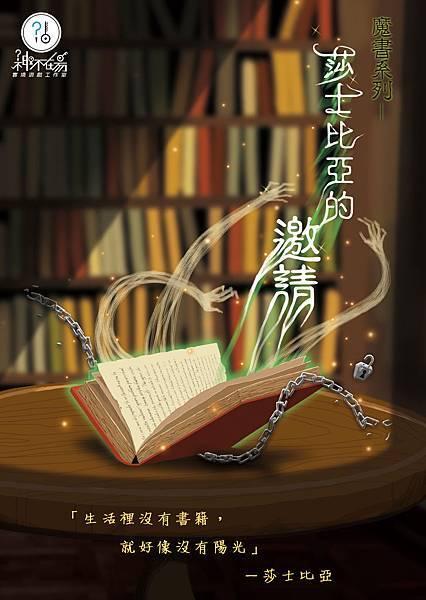 s_poster.jpg