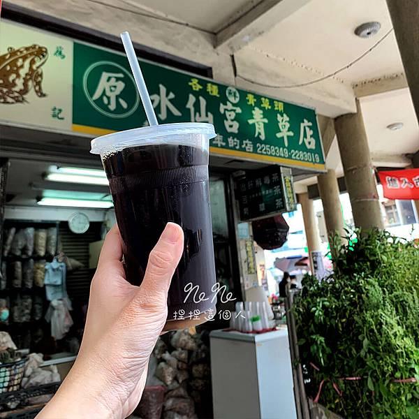 水仙宮青草茶