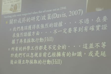DSC00007-部落格.JPG