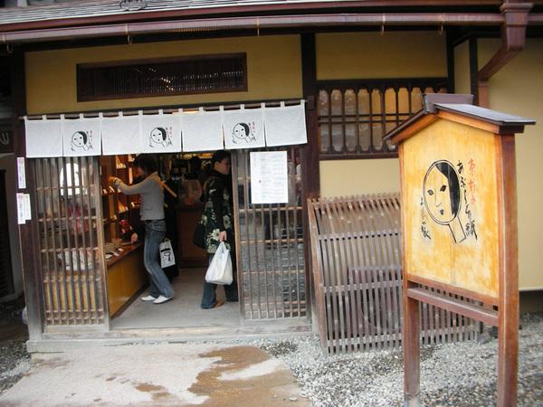 這家有Yojiya Cafe喔.jpg