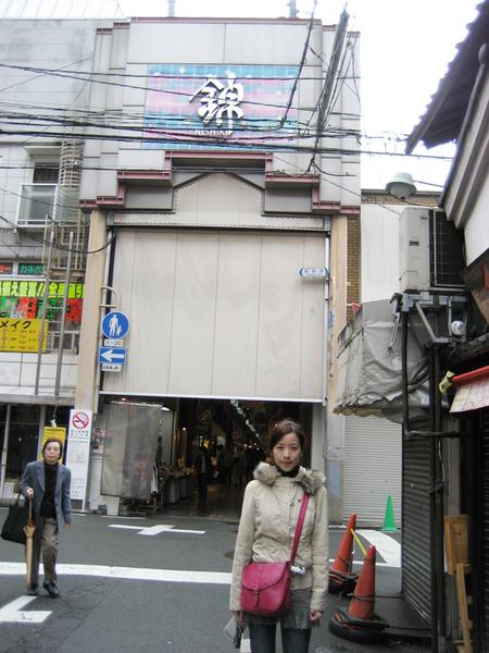 到達錦市場~京都人的廚房.jpg