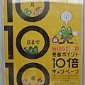 日本人做的海報實在是古錐到沒話說