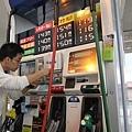 要還車囉 在日本還車時要加滿油