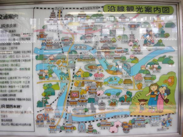車站內路線圖.jpg