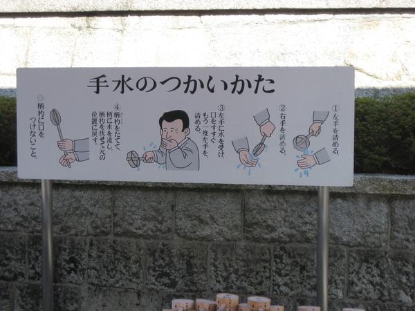 再日本到處可看到插畫.jpg