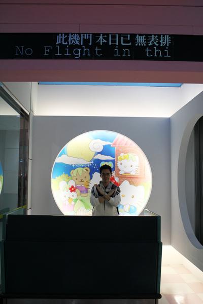 1123 台灣桃園