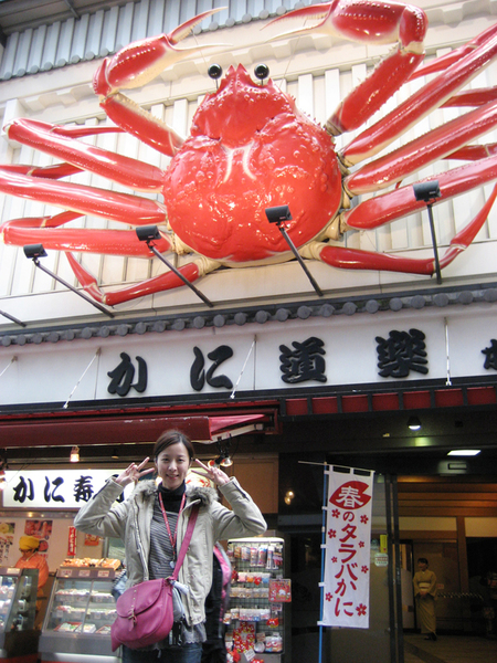 一定要跟螃蟹拍一下的阿.jpg