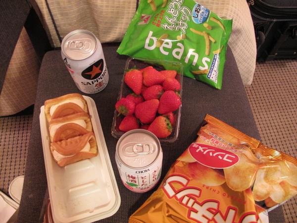來日本一定要吃草莓地~.jpg